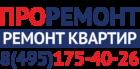ПРОРемонт - Ремонт квартир